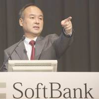 SoftBank sells first bonds since dropping T-Mobile bid