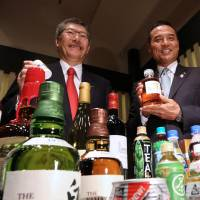 Suntory becomes top-selling Japanese brewer in Jan.-June period