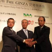 New store set to bring duty-free buyers to Ginza