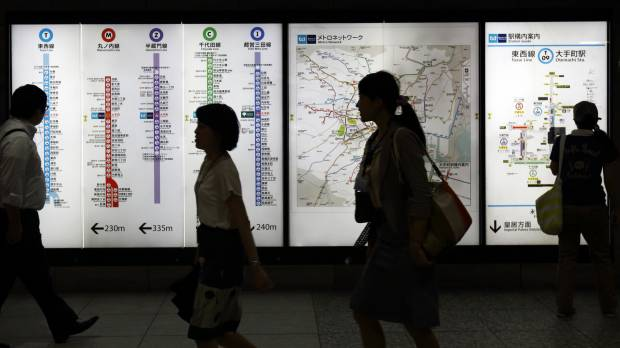 Tokyo Metro plans app contest to make subway user-friendly