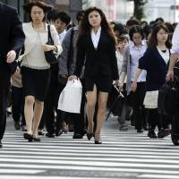 Top-paid Nikkei 225 female exec shows Japan gender hurdles