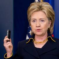 German security 'by accident' taped Clinton conversation: media