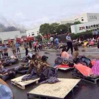 Eastern China factory blast kills at least 69; two company officials held