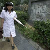 Beijing court hears gay 'conversion' case