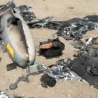 Iranian TV shows off wreckage it claims came from shot-down drone