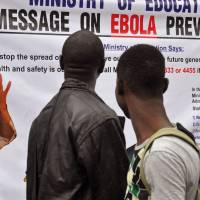 U.N. calls Ebola outbreak an international public health emergency
