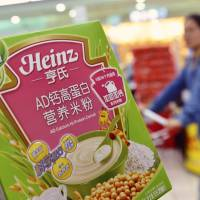 Heinz to tighten supplier controls in China after infant food scare