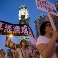 Macau casino dealers take industrial action for first time