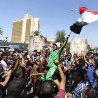 Power struggle on Baghdad streets as Iraq nominates new leader