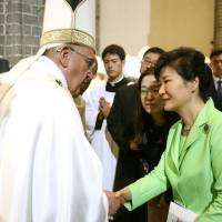 Pope leaves South Korea after urging peace
