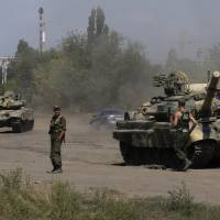 Russian tank column has entered southeast Ukraine: Kiev