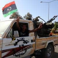 Egypt, UAE carried out Tripoli air strikes: U.S. officials