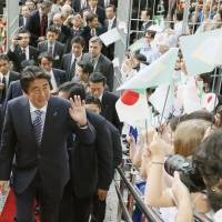 Abe talks up trade ties with Latin American alliance