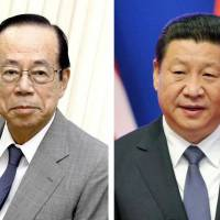 Abe sent message to Xi calling for bilateral summit: source