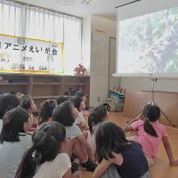 Children watch an anime film depicting the horror of the atomic bombs, at a Hiroshima recreation center July 25.   | KYODO