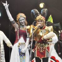 Russian group crowned world 'cosplay' champs in Nagoya