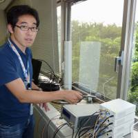 Tokyo Skytree radio waves may help predict localized heavy downpours