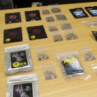 Stores raided for quasi-legal drugs in four prefectures