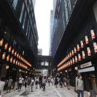 Tokyo's storied Nihonbashi raises profile to promote historical role