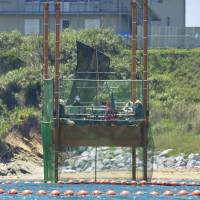Drilling survey begins for Futenma relocation project