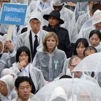 Hiroshima marks 69th anniversary of atomic bombing