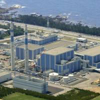 Hokuriku Electric seeks Shika reactor restart