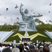 Nagasaki mayor warns Abe at 69th A-bomb rites