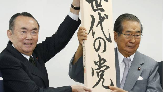 Two new parties launched after split of Japan Restoration Party