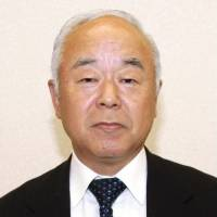 NPO headed by ex-defense chief suspected of defrauding Tepco