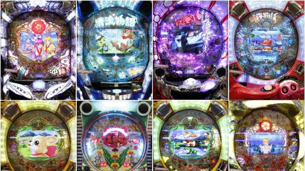 Pachinko parlors bet on tidiness to reverse decline
