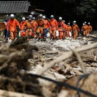 Landslide risk studies lag in 32 prefectures