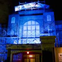 The website of Fuji-Q Highland in Yamanashi Prefecture shows its spooky house Jikyu Sogo Byoin (Jikyu General Hospital). Its copyright has reportedly been violated by a Chinese amusement park operator. | FUJI-Q HIGHLAND