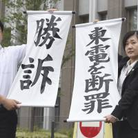 Fukushima court rules against Tepco in suicide case