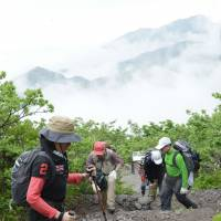 Tottori Prefecture urges Korean tourists to submit climb plans