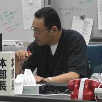 After leaks, government to release interviews with deceased Fukushima plant boss