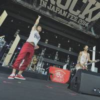 Real rock: Dragon Ash gets the crowd fired up at Rock In Japan Fes. on Saturday.   | PHOTOS COURTESY ROCK IN JAPAN FES.