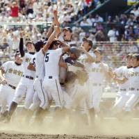 The dark side of the Koshien dream