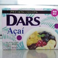 New Dars chocolate packs an acai punch