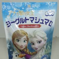 'Frozen' sweets taste better cold, of course