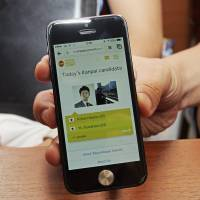 New social network helps visitors find a Tokyo drinking buddy