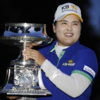 Park claims LPGA Championship after playoff