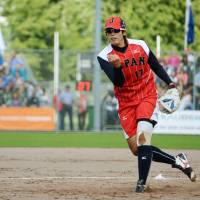 Japan beats U.S. team to retain softball title
