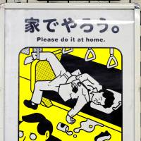 Do it at home: A Tokyo Metro poster urges commuters to avoid being inebriated on the train. | BLOOMBERG