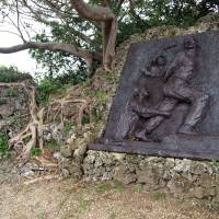 Monuments to peace reveal island's violent history
