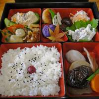 A typical lunchtime bento (lunch box) at Kan Alishan restaurant, made with produced grown at farms around the local area. | MANDY BARTOK