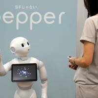 Pepper has been designed primarily to entertain Japan's ever-growing population of lonely elders. | SATOKO KAWASAKI