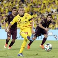 Leandro penalty guides Reysol past Argentine side Lanus