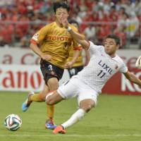 Endo strike propels Antlers past Grampus