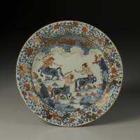'Imari: Japanese Porcelain for European Palaces'