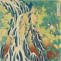 'Iwasaki Collection: From Confucius to Ukiyo-e'
